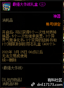 QQ截图20210127105720.png