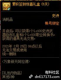 QQ截图20210127105635.png