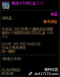 QQ截图20210127105713.png