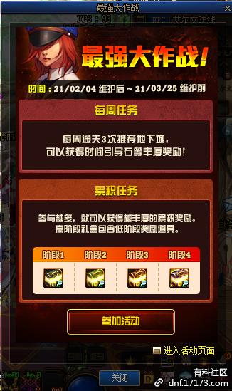 QQ截图20210127105645.png