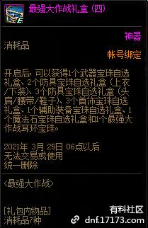 QQ截图20210127105729.png