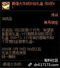 QQ截图20210127105754.png