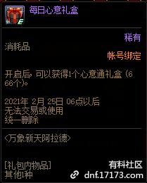 QQ截图20210127105620.png