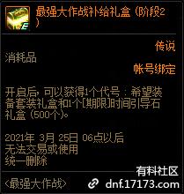 QQ截图20210127105742.png