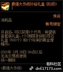 QQ截图20210127105748.png