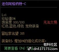QQ截图20210121020633.png