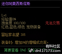 QQ截图20210121020642.png
