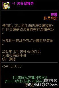 QQ截图20210209182530.png