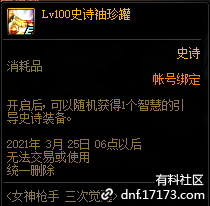 QQ截图20210209182052.png