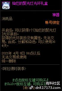 QQ截图20210209183638.png