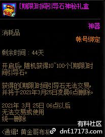 QQ截图20210209182756.png