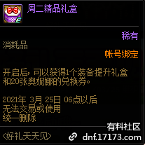 QQ截图20210209182406.png