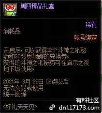 QQ截图20210209182353.png