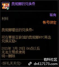 QQ截图20210209182508.png