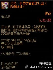 QQ截图20210209182046.png
