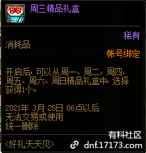 QQ截图20210209182416.png