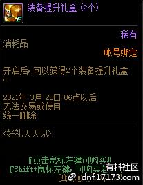 QQ截图20210209182542.png