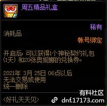 QQ截图20210209182354.png