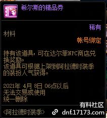QQ截图20210209183529.png