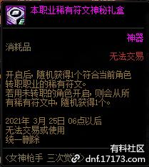 QQ截图20210209182100.png