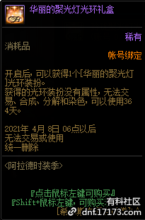 QQ截图20210209183631.png