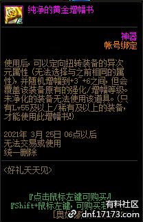 QQ截图20210209182536.png