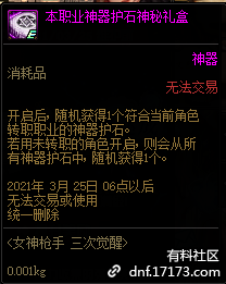 QQ截图20210209182106.png