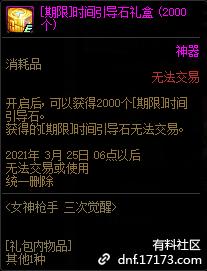 QQ截图20210209182032.png