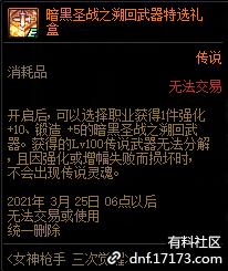 QQ截图20210209182040.png