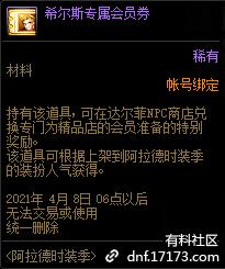 QQ截图20210209183621.png