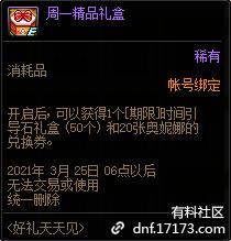 QQ截图20210209182357.png