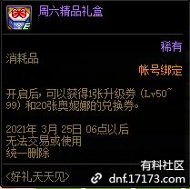 QQ截图20210209182355.png