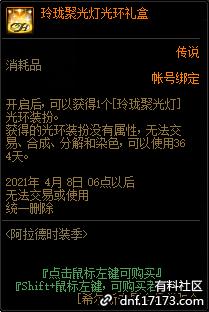 QQ截图20210209183644.png