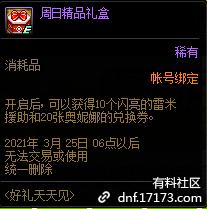 QQ截图20210209182356.png