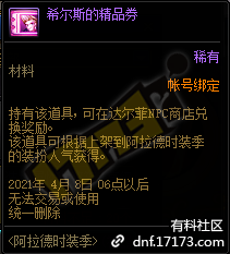 QQ截图20210219133916.png
