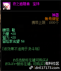 QQ截图20210219132603.png