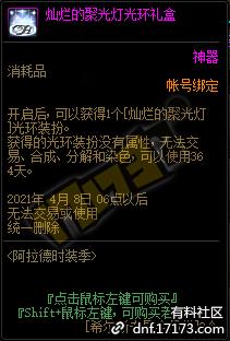 QQ截图20210219133952.png