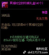 QQ截图20210219132530.png