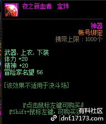 QQ截图20210219132610.png