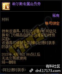 QQ截图20210219133928.png