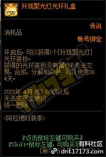 QQ截图20210219133958.png