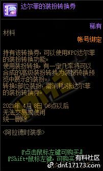 QQ截图20210219134008.png
