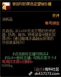 QQ截图20210219132524.png