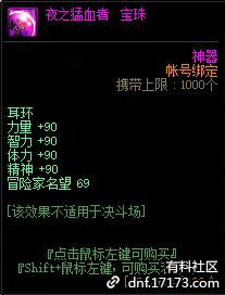 QQ截图20210219132617.png
