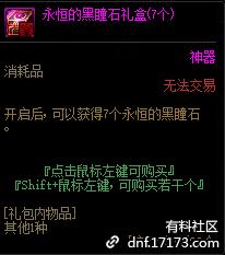QQ截图20210219132545.png