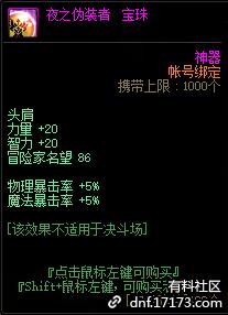 QQ截图20210219132556.png