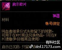 QQ截图20210219132516.png