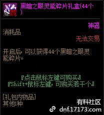 QQ截图20210219132551.png
