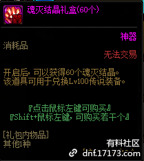 QQ截图20210219132536.png