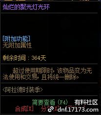 QQ截图20210221143416.png